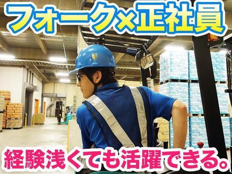 川崎エリア新規事業OPEN週3日から勤務OK!時給1400円からスタート!